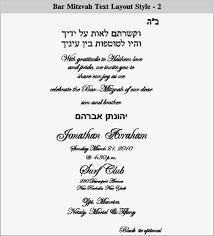 Jewish Wedding Invitations Scroll Wedding Invitations Scroll Invitations Wedding Scrolls