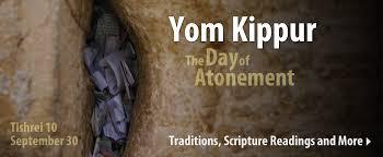 yom jippur yom kippur 5778 jewisheyes org