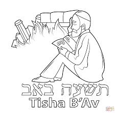 tisha b u0027av coloring page free printable coloring pages