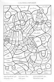 indienne 001 jpg coloriage magique nature des mots coloriage