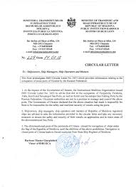 Masters Flag Moldova Marad Circular Letter No 229 Msr