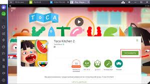 Toca Kitchen Recipes Toca Kitchen Spikids Com