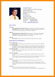 resume document format free resume format for application free