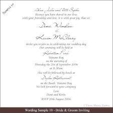 wedding invite verbiage wedding invite sles simplo co