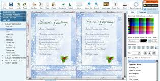 print greeting cards how to print greeting cards jobsmorocco info