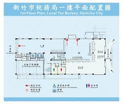 plan bureau office floor plan local tax bureau hsinchu city