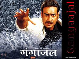 gangaajal full movi best price and product compare website