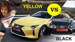 lexus yellow convertible 2018 lexus lc 500 black vs yellow youtube