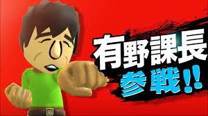smash bros 64 battle royale battle fanon wiki smash bros for nintendo 3ds wii u characters tv tropes
