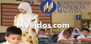 egtukar guru online semakan keputusan 2016 semakan keputusan egtukar pertukaran guru terkini