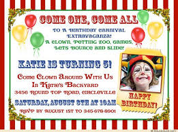circus carnival birthday invitation big top clowns party