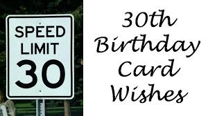 words for 30th birthday card winclab info