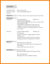 Resume For Computer Teacher 8 Application For Job Cv Kozanozdra