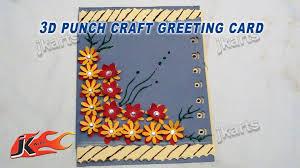Invitation Card For New Year Card Invitation Design Ideas Diy Easy Punch Craft Greeting Card