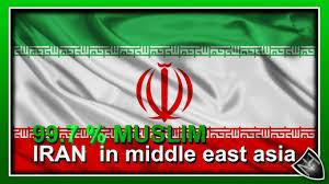 Islam Flag World U0027s Largest Muslim Population Countries And Flag Muslim