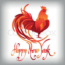 rooster symbol of 2017 on the calendar