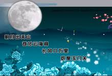 mid autumn festival ppt template u2013 over millions vectors stock