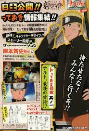 film naruto shippuden the last vostfr the last naruto movie characters in color jcphotog
