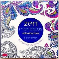 aliexpress buy korea mandalas coloring books adults