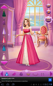 dress up princess snow white android apps on google play