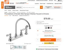 our faucet fiasco bower power