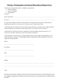 sample talent release form talent release form australia talent
