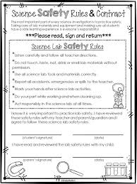 science lab safety rules contract freebie includes full page and