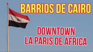 Cairo Flag Downtown Cairo Los Viajes De La Faraona Youtube