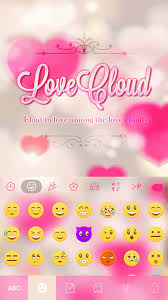 keyboard themes for android free download love cloud kika keyboard theme free android keyboard download appraw