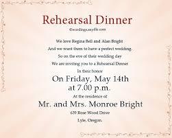 dinner rehearsal invitations wedding rehearsal invitations wording best of green rehearsal