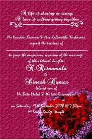 Naming Ceremony Invitation Card Uncategorized Enchanted Love Stories Page 4