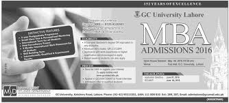 college university lahore mba admissions 2016