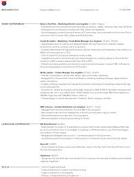 Store Manager Cover Letter Digital Marketing Cover Letter Gallery Cover Letter Ideas