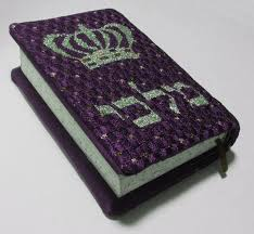 siddur cover 34 best siddur covers images on workshop