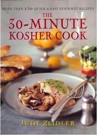 kosher cookbook the 30 minute kosher cook judy ziedler recipes