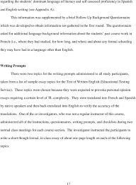 essays on favorite childhood memory difference between cv resume