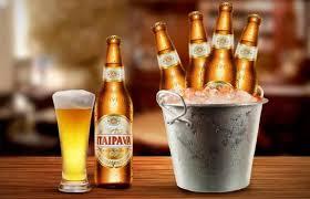 Excepcional Compre 12 garrafas de cerveja Itaipava de 600 ml por apenas R$ 50  #BJ82