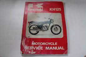 カワサキ バイク 整備書 kh125 サービスマニュ ヤフオク