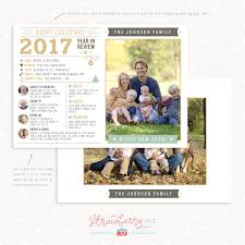 year in review christmas card year in review christmas card template strawberry kit