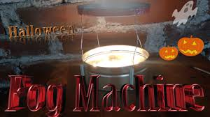 Halloween Fog Machine How To Make A Halloween Fog Machine Youtube