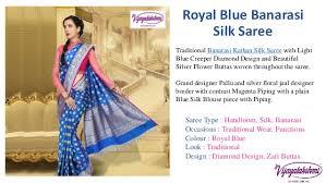 Buy Royal Blue Pure Silk Bridal Pure Silk Sarees Collections In Trend 2017 Vijayalakshmi Sil U2026