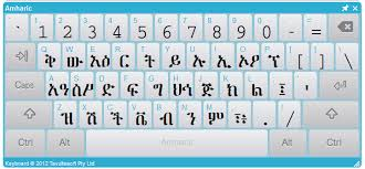 keyboard layout manager free download windows 7 free amharic software ethiopiansoftware