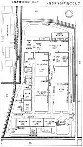 car service center floor plan toyota motor corporation global website 75 years of toyota