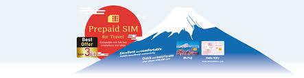 hello prepaid card prepaid sim for travel mobile softbank