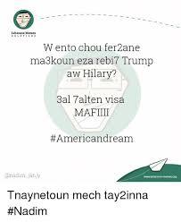 Lebanese Meme - lebanese memes solutions w ento chou fer2ane ma3koun eza rebi7 trump