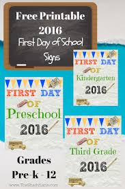 2016 first day of printable signs the shady lane