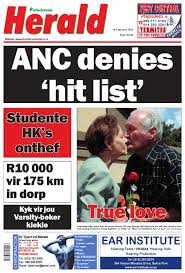 usha lexus hotel shimla potchefstroom herald 13 februarie 2014 by potchefstroomherald issuu
