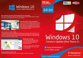 windows 10 enterprise rs2 64 bit sacc corporation facebook