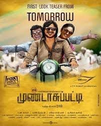 what are recent tamil movies that can be watched again updated