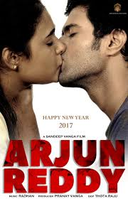 arjun reddy movie new year special poster new movie posters